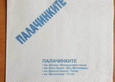 Салфетки бели твърди 33/33,луксозни,1 пласт,с печат до 2 цвята